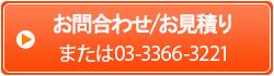 当店だけの限定モデル カーポート ネスカ ネスカ Rレギュラー 1台用 基本 24-50型 ポリカーボネート 基本 標準柱(H22) 1台用 LIXIL, Macaron:c67bb8c5 --- celebssnapchat.com